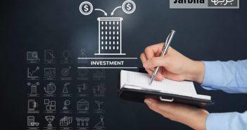 6 نقاط يجب اخذها في الحسبان عند الاستثمار في الخارج