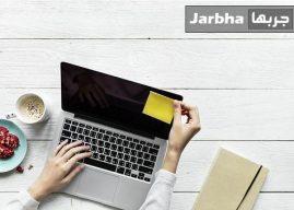 7 نصائح تساعدك علي البدء في العمل الحر