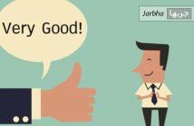 4 خطوات تجعل موظفيك شركاء في النجاح
